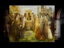 Царь грядёт Дарья Линкс