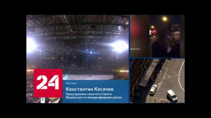 Константин Косачев: победа над терроризмом невозможна, пока террористов делят на своих и чужих