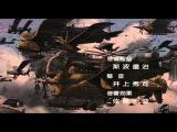 Laputa - Castle In The Sky (1986) - Main Theme by Joe Hisaishi