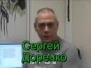 Приморские партизаны Сергей Доренко их ждали люди