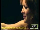 Ваня Парочиди (Ioannis) - Любимая моя.(Cover)