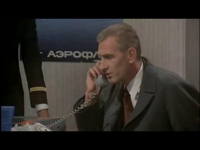 Le Serpent (1973) avec Philippe Noiret