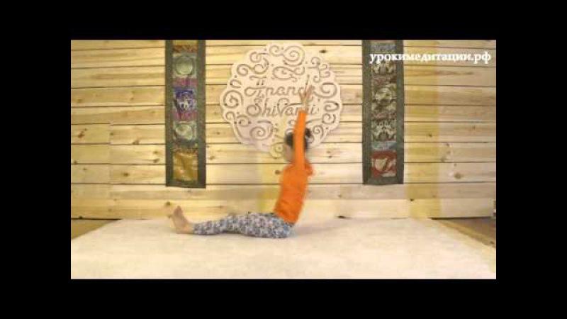 Утката пашчимоттанасана. Асаны Раджадхираджа йоги.