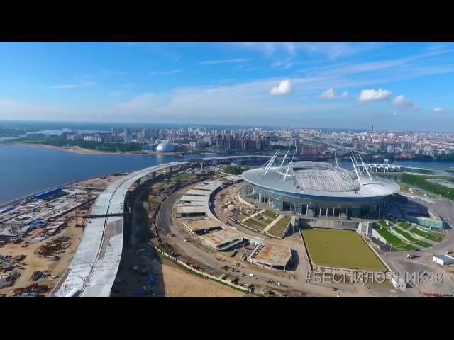 Санкт-Петербург - мост и Зенит - Арена к ЧМ-2018 - аэросъёмка