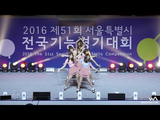 160905 여자친구(GFRIEND) - 너 그리고 나 (NAVILLERA) (LIVE) @전국기능경기대회 축하음악회 전체 직캠F