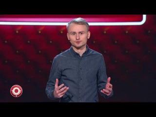 Женя Синяков - Про магов и экстрасенсов