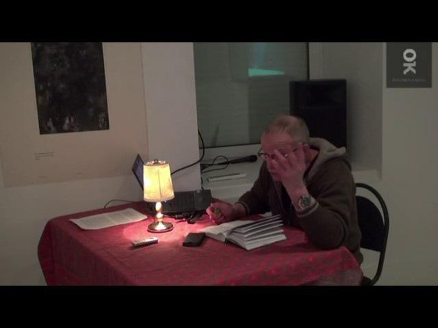 Служба политического сыска — Тайная канцелярия. Игорь Курукин. Открытый клуб