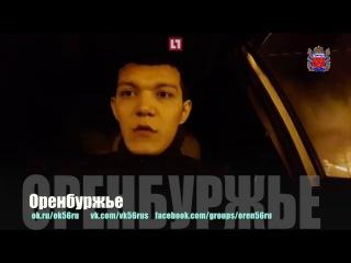Оренбург. Похищение девочки ( 3 часть )