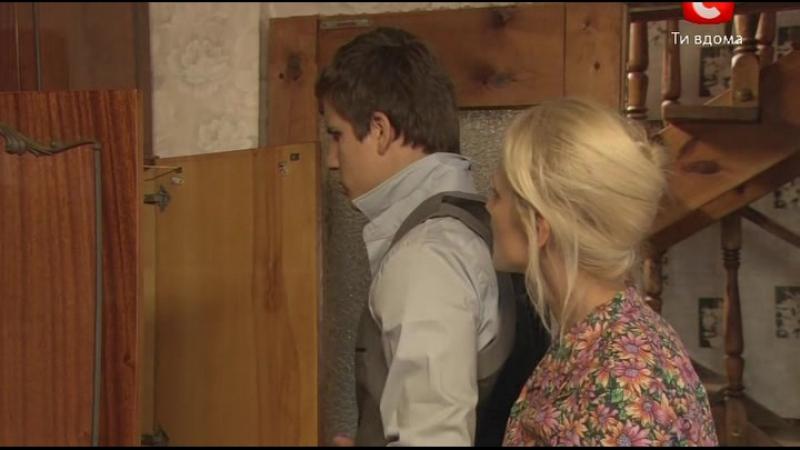 Medovaja.ljubov.(serija.2.iz.4).2011