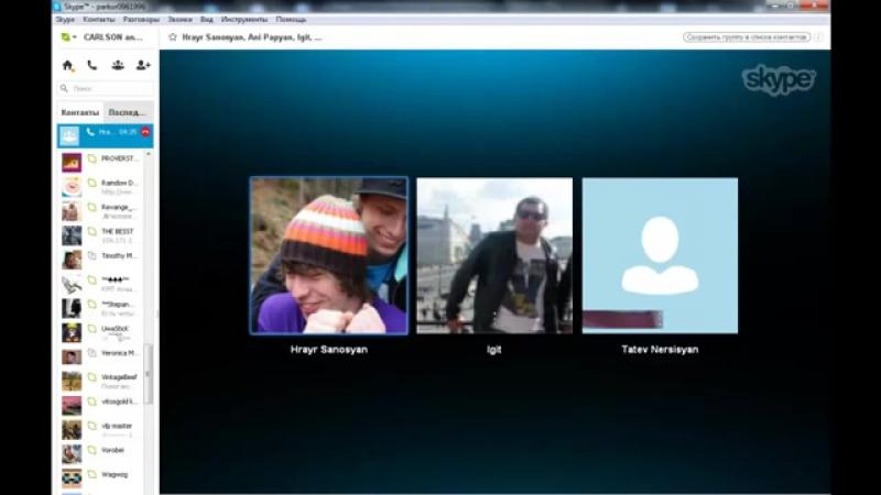 Веселый будни в Скайпе - Skype Шаурма:D Часть 4