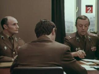 Выгодный контракт. (1979).