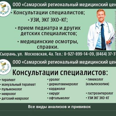 Справка от педиатра Большая Юшуньская улица как правильно рассчитать больничный лист работнику