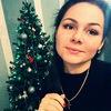 Аня Роганова