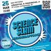 Нижневартовск l Science Slam l Бар-Наука-Рок-н-Р