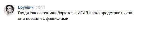 Qd3Upk_VJU8.jpg