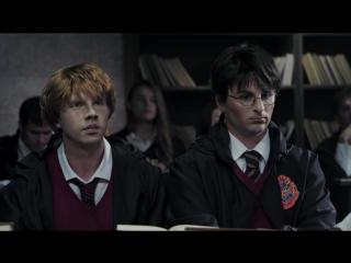 Супергерои. Гарри Поттер и Тайная комната.