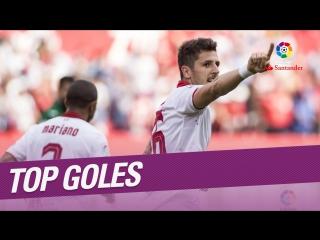 Чемпионат Испании 2016-17 / Лучшие голы марта HD 720p