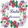 "Доставка цветов в Омске-""Lala florance"""