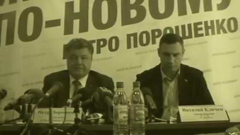 Гена Москаль к президенту обращение