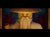 Лего Ниндзяго Фильм — первый трейлер