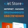 el:Store - Лицензионные ключи для Вашего софта.