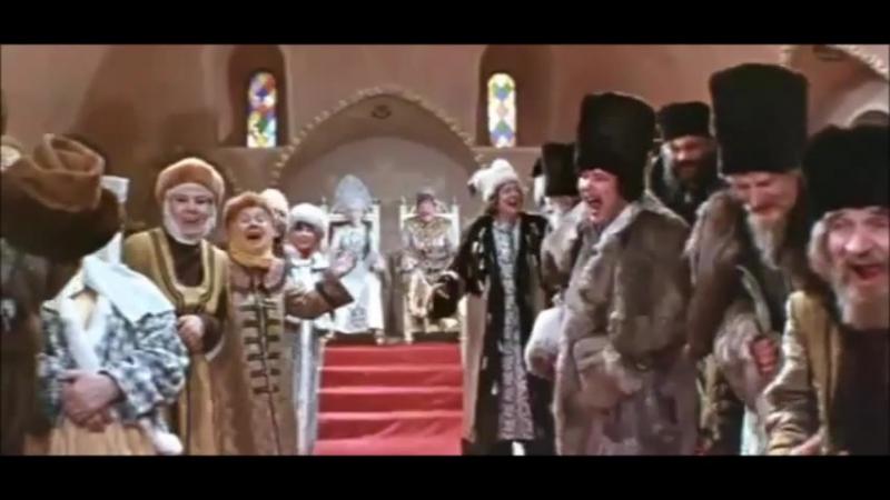ЕРАЛАШ ЦАРЕВНА НЕСМЕЯНА СКАЧАТЬ БЕСПЛАТНО