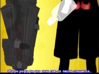 вокалоиды Рин и Лен-Сага зла полностью (Серия: Семь смертных грехов)