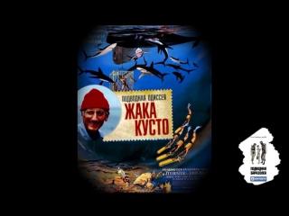 Акулы (1968) фильм второй