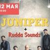 Juniper - концерт в The Place