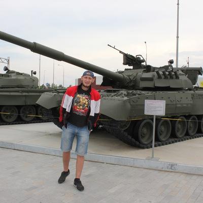 Славик Смирнов
