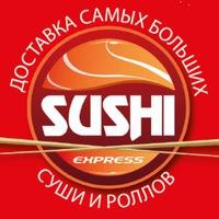 sushi_express_42