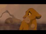 Король Лев - Только не говорите, что не плакали в этот момент