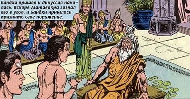 Диалектическая логика в Древней Индии
