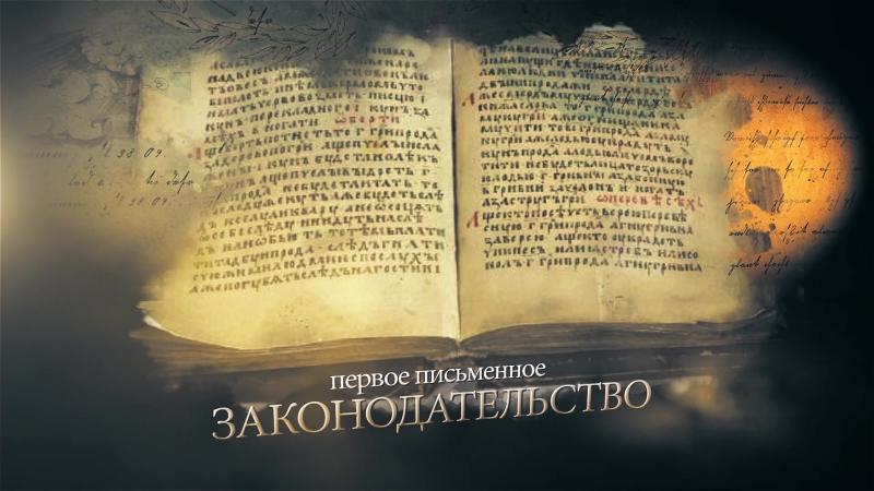 Крупнейшие проекты во времена правления Русских Князей Владимира I, Ярослава I, Святополка II, Ростислава II и Андрея I