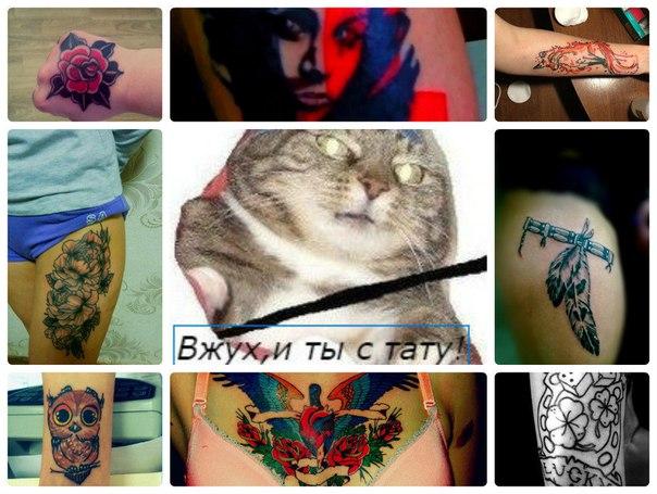 Художественная татуировка в Саратове!Профессиональное оборудование,одн