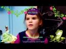 Робототехника для Принцесс. Принцесса и Лягушка (Химки, Новогорск, Новокуркино, Куркино)