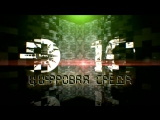 Digital Wednesday 10 years Anniversary Party