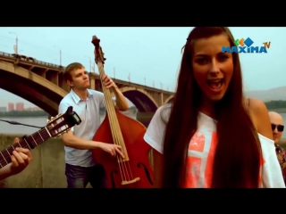 КРАСНОЯРСК ЖЖЁТ Девочка-секси живьём исполняет ZAZ - je veux по русски