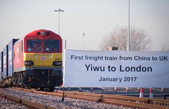 Первый грузовой поезд из Иу прибыл в Лондон18 января из китайского го