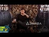 Приглашенный актер актер на Comic Con Saint Petersburg Daniel Portman