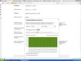 Урок 8. (Часть 1) Мощный инструмент СРА. Практика Яндекс Директ. Курс для новичка. [Low, 360p]