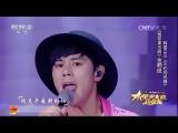星光大道超级版歌曲《青苹果乐园》演唱:金桐俊
