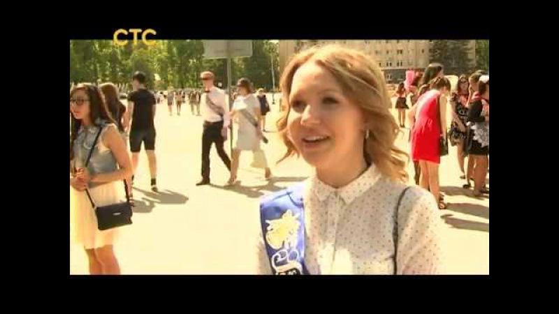 Новости СТС с 13.15 про Грин Октябрьский