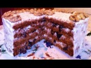 Торт Бисквитный Медовик со Сметанным Кремом с Черносливом и Грецкими Орехами Hone