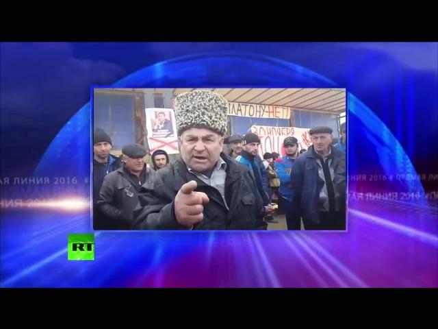 Путина жестко осудили дальнобойщики в прямом эфире 2 (монтаж)