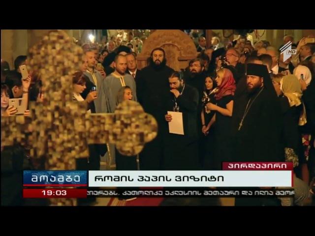 Псалом 50 на арамейском языке в исполнении хора Кафедрального собора Светицховели в Грузии