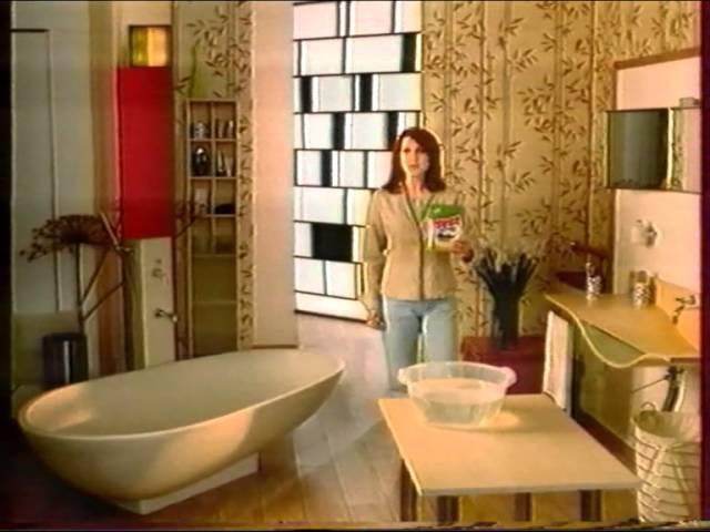 Реклама Интер 2005