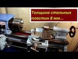 Полезное приспособление для токарного станка Тв-4.