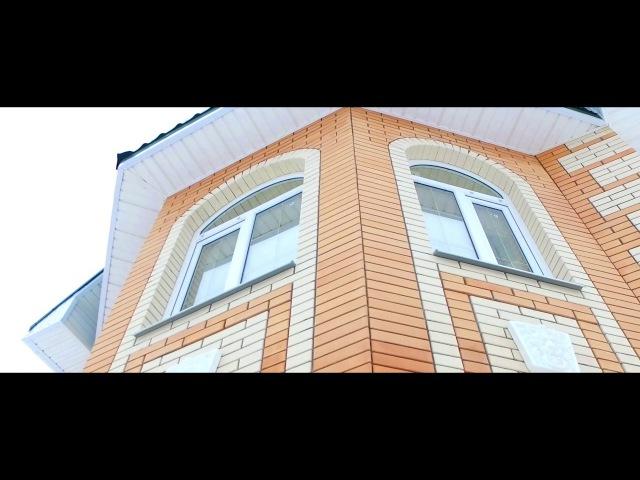 Видео отзыв строительство частного дома Строй Дизайн Белгород