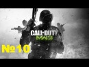 Call of Duty Modern Warfare 3 10 Париж с воздуха